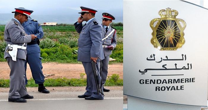 Photo of مصالح الدرك الملكي بسيدي بنور تحجز مخدرات بإقليم آسفي