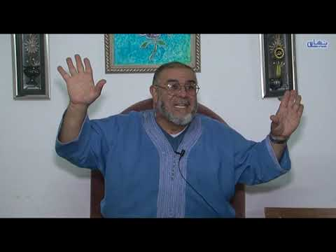 Photo of الشيخ عبد الله نهاري سلسلة لمعات من كلام رب البريات رقم 112 سورة العلق اقرا باسم ربك الذي خلق