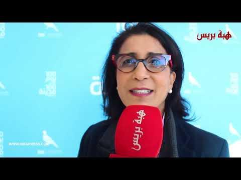 Photo of برنامج 100مدينة 100 يوم يحط الرحال بعاصمة الفخار آسفي