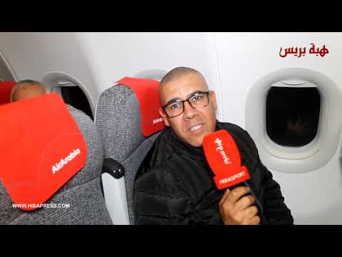 Photo of من على مثن الطائرة في الأجواء المغربية، مشجعون يطالبون فريقهم بالعودة بالكأس إلى أكادير