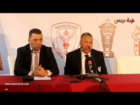 Photo of تصريح مصطفى العسري مدرب الاتحاد البيضاوي بعد فوز فريقه بكأس العرش