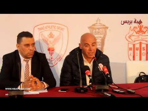 Photo of كاموندي مدرب حسنية أكادير: ارتكبنا أخطاء في مباراة الكأس وأتحمل كل المسؤولية