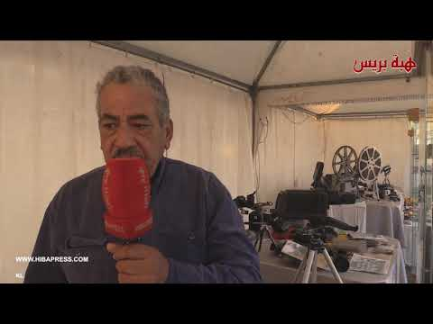 Photo of شاهد أقدم و أغرب الات التصوير بمعرض التصوير الفوتوغرافي بفاس