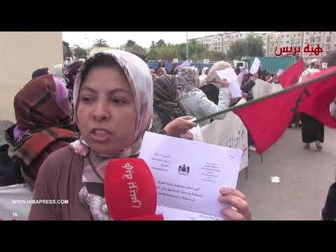 Photo of بسبب الفقر والحاجة يستمر إحتجاج عاملات مطرودين من شركة خاصة بالدار البيضاء