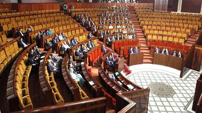 Photo of نصف أعضاء البرلمان يتغيبون عن جلسة مصيرية ترهن المغاربة لسنة كاملة