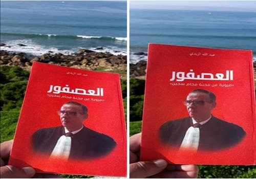 "Photo of العصفور ""مروية عن محنة محامي سجين"""