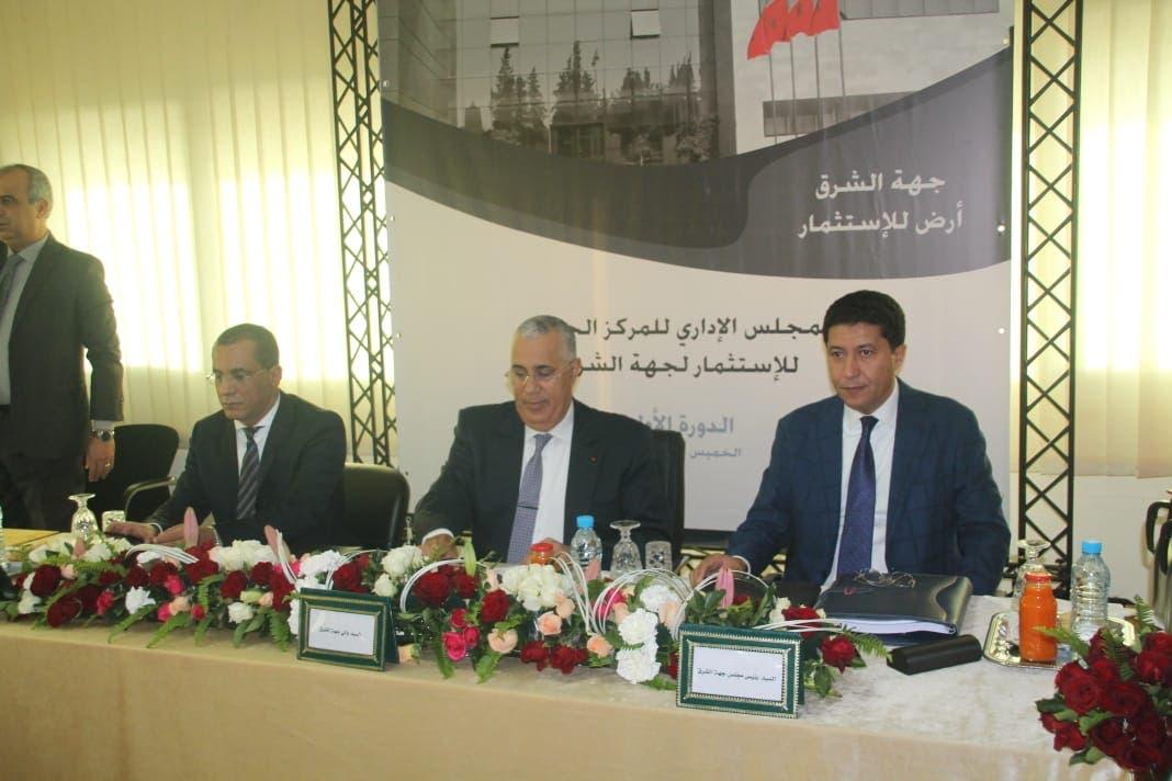 Photo of وجدة .. المركز الجهوي للإستثمار يعقد مجلسه الاداري في صيغته الجديدة