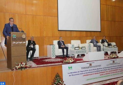 Photo of بني ملال : لقاء حول تشجيع الاستثمار في قطاع الصناعات الغذائية