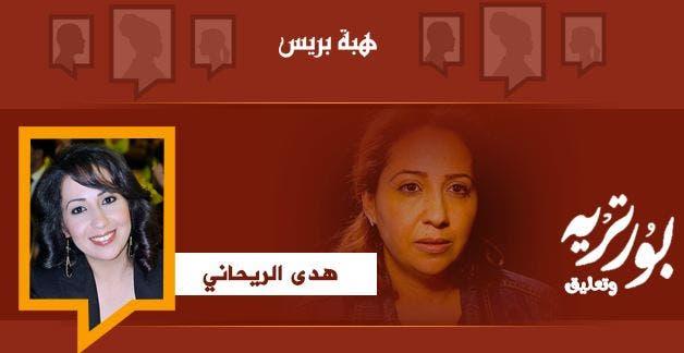 Photo of بورتريه وتعليق: هدى ريحاني الممثلة التي ابكت الجمهور في فيلم البرتقالة المرة