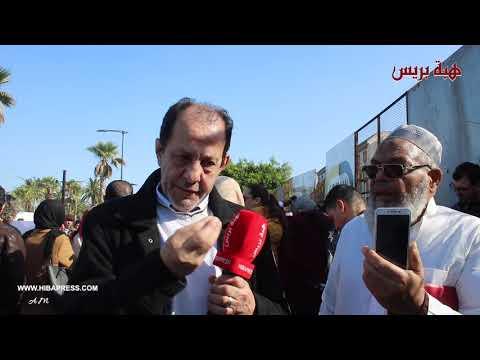 """Photo of ضحايا أكبر عملية نصب في تاريخ المغرب """"باب دارنا"""" يحتجون"""
