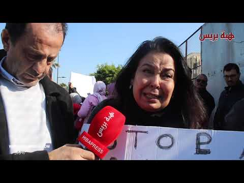 "Photo of صرخة مهاجرة مغربية ضحية نصب  ""باب دارنا"".."" كنجمعوا لفلوس فأوروبا كنجيبوهوم للمغرب  كياخذوهوم ليا """