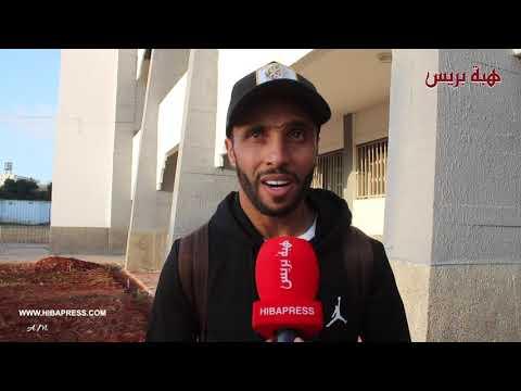 Photo of تصريح عصام الراقي بعد فوز المغرب الفاسي على الاتحاد البيضاوي