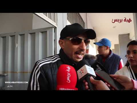 "Photo of تصريح ""منير الجعواني"" مدرب فريق المغرب الفاسي بعد الفوز على الاتحاد البيضاوي ."
