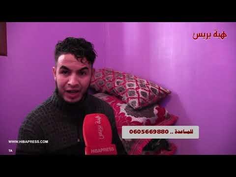 Photo of مولاي رشيد ..  جحيم الرعب والتهديد بالإنتقام مباشرة بعد مغادرته أسوار السجن