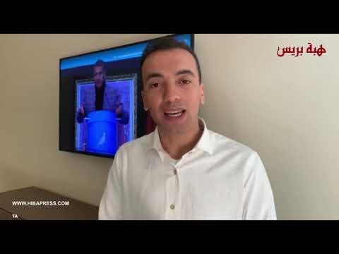 Photo of تجمعي : الدفاع عن الثوابت كما قال أخنوش مسؤولية جميع المغاربة