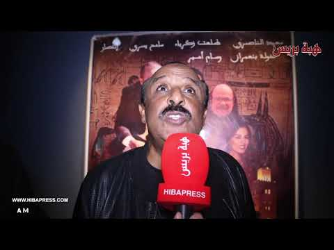 """Photo of سعيد الناصري..مهرجان السينما يكرم"""" الخياطة والشيخات"""" بينما سي عبد القادر مطاع جالس في القهوة"""