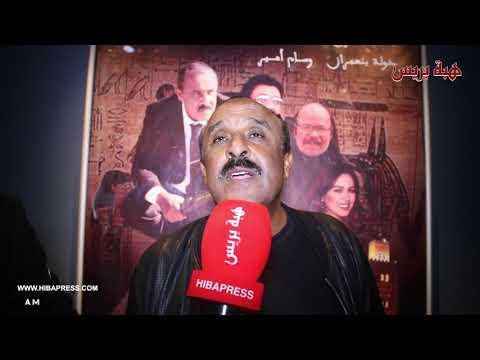 """Photo of سعيد الناصري .. """"عطيو الدعم الأجانب وخليونا حنا ..وخا نعرف ندير الحلقة …."""