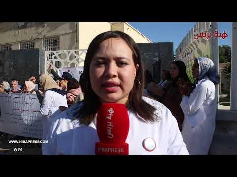 Photo of احتجاج حركة الممرضين وتقنيي الصحة .. على الوزارة بالبيضاء