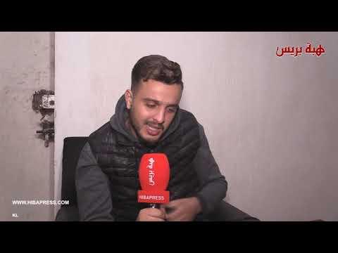 Photo of حصري…  التفاصيل الكاملة للشاب المغربي الذي بكى بحرقة على المباشر بحثا عن العمل