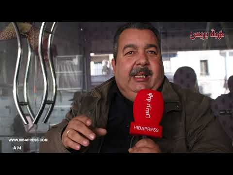 "Photo of زوج الفنانة نجاة أعتابو ..""تا نشجع بنتي على الفن وعلاقتي عادية مع مرتي """