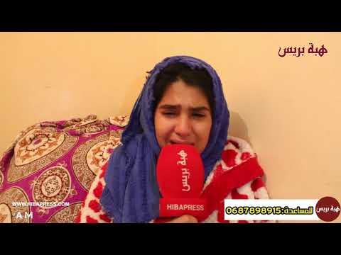 """Photo of زينب ضحية اغتصاب ..""""جراوو عليا دارنا للزنقة وانا حاملة ومشردة في الزنقة"""""""