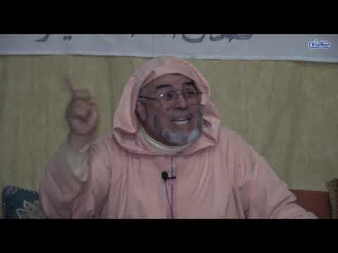 Photo of الشيخ عبد الله نهاري عقيدة الولاء والبراء نقاش حول القمة الاسلامية بكوالالمبور