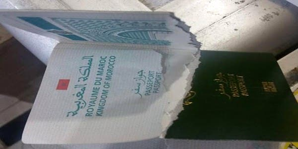 Photo of بعد أن مزق جوازها…سيدة مغربية ترفع دعوى قضائية ضد شرطي إسباني