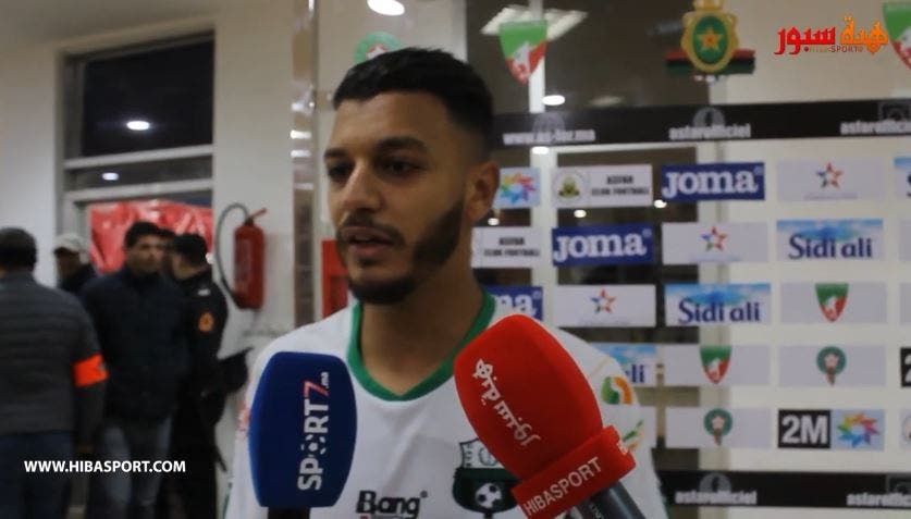 Photo of تصريحات لاعبي يوسفية برشيد بعد الفوز على الجيش الملكي