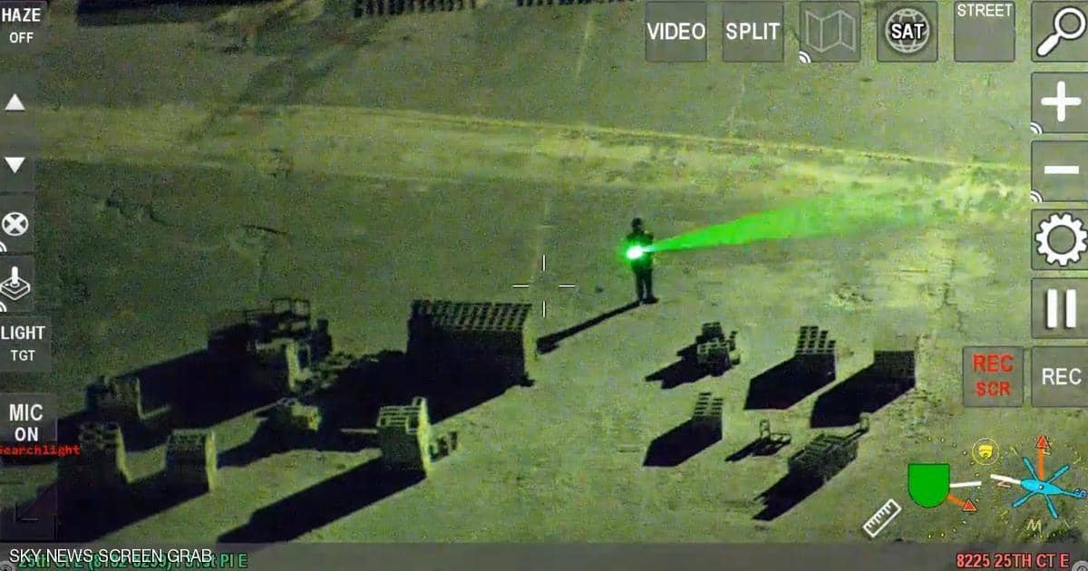 "Photo of بالفيديو: ""استفز"" الطائرات بأشعة الليزر .. فنال عقابا رادعا"