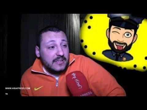 """Photo of """"مول الخاتم الذي لحقه الضرر يخرج عن صمته في قضية """" حمزة مون بيبي"""""""