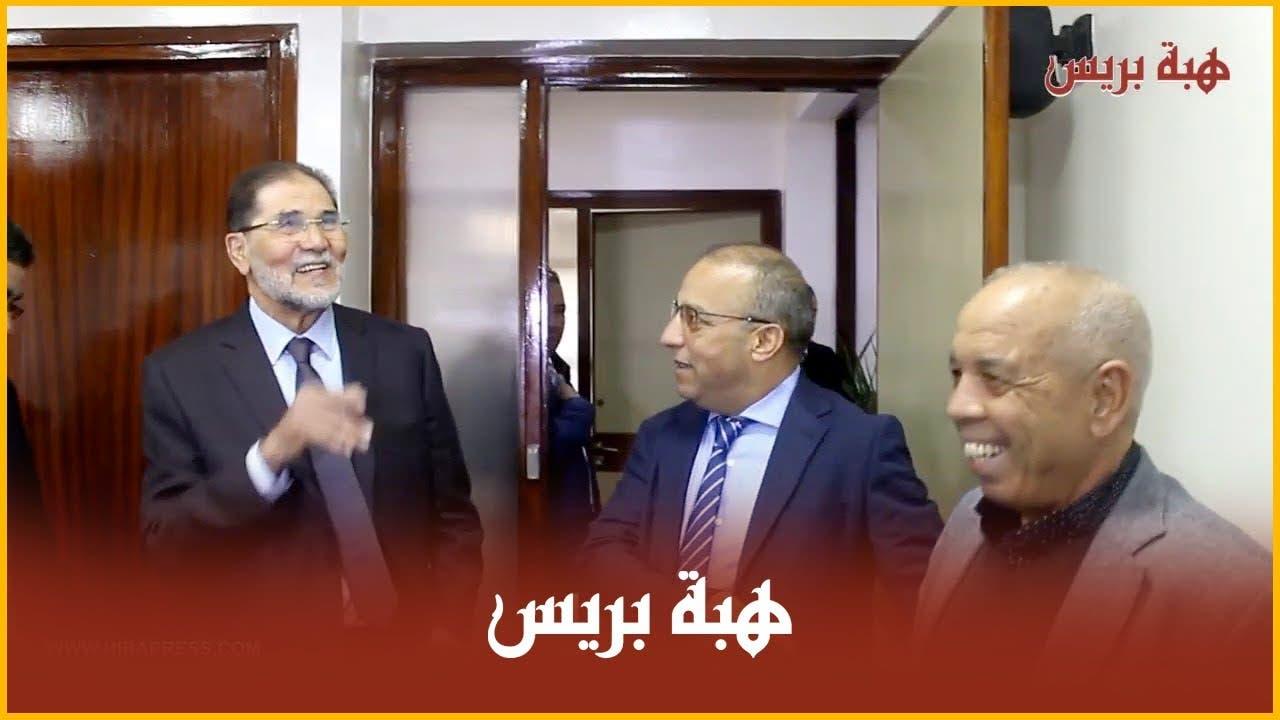 Photo of مديرية الضرائب بأكادير تفتتح مركزا للتكوين وحضانة لأبناء الموظفات والموظفين