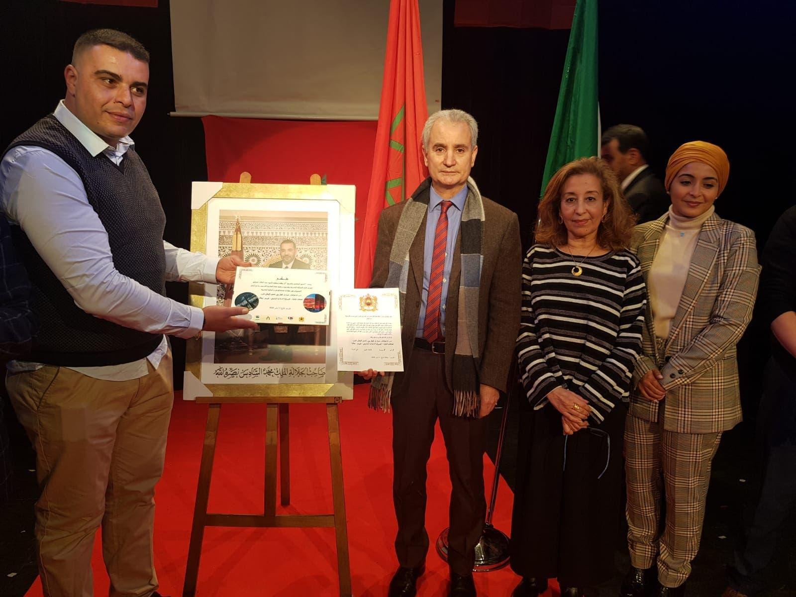 Photo of مغاربة ايطاليا يُخلدون ذكرى تقديم وثيقة المطالبة بالاستقلال