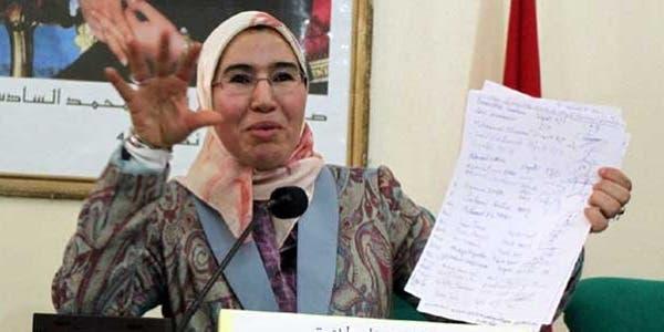 Photo of غضب عارم في أوساط الطلبة المغاربة بإسبانيا بسبب تأخر مذكرات المنح الجامعية