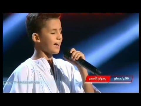 Photo of ادم ابن الصحراء المغربية يلهب مسرح ذوفويس كيدز