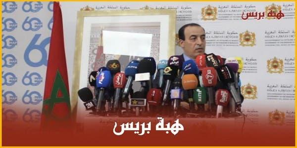 """Photo of عبيابة: تركيا طلبت مهلة للتفاوض بشأن مراجعة """"اتفاقية التبادل الحر"""""""