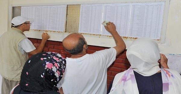 Photo of الداخلية تراجع اللوائح الانتخابية و تضع الجداول النهائية رهن إشارة المواطنين