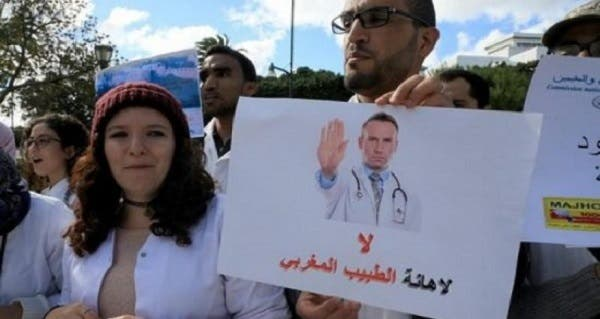 Photo of توظيف الأطباء الأجانب بمستشفيات المملكة يثير غضب زملائهم المغاربة
