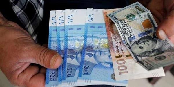 Photo of ارتفاع الدرهم بـ0,24 في المائة مقابل الأورو في يناير 2020