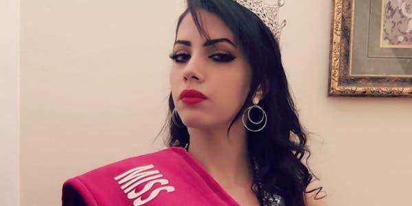 ملكة جمال المغرب تتحدث عن التحرش و عن المعايير المعتمدة لإنتقاء الفائزات هبة بريس