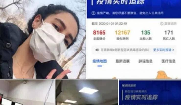 Photo of رغم خطورة فيروس كورونا .. فتاة عربية ترفض مغادرة الصين وهذا هو السبب !