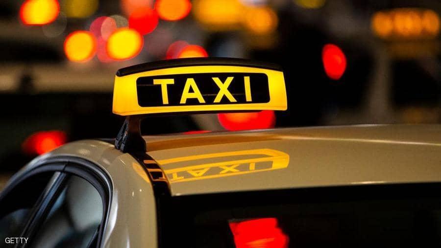 Photo of زوجان نسيا رضيعهما في سيارة أجرة