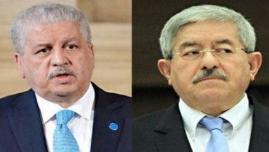 Photo of القضاء الجزائري يؤيد الأحكام الصادرة بحق رئيسي الوزراء السابقين أويحيى وسلال