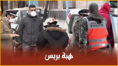 Photo of مطاردات و إعتقالات لمخالفي الطوارئ الصحية بحي المطار الدار البيضاء