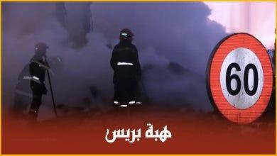 "Photo of لطفك يارب .. حريق مهول بأشهر وأكبر سوق للخشب بالدار البيضاء"""