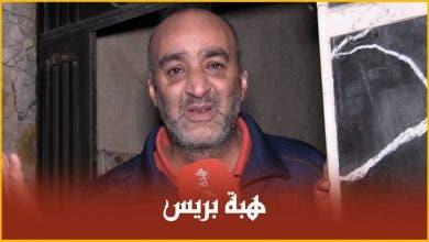 Photo of الكوميدي الشرقي الساروتي ينهار بالبكاء بسبب عدم احترام الحجر الصحي