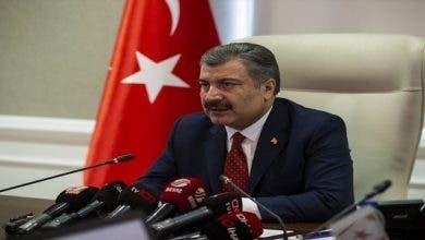 """Photo of وزير الصحة التركي : سنبدأ تجربة علاج صيني لـ """"كورونا """""""