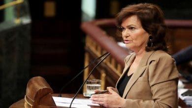 Photo of تأكيد إصابة نائبة رئيس الوزراء الإسباني بكورونا