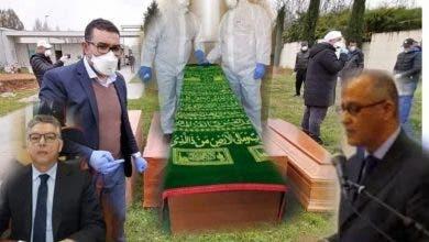 Photo of نشطاء ينشرون أكاذيب واهية بخصوص دفن جثامين الموتى مغاربة إيطاليا