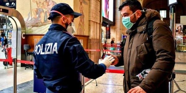 Photo of بسبب خرق برتوكول الحجر الصحي .. شرطة ايطاليا توقف مغربيتان خرجتا لنزهة