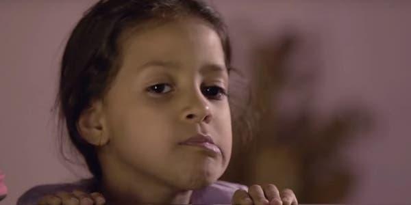 "Photo of ""السوحليفة"" تعود من جديد في رمضان المقبل"